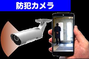 https://sites.google.com/a/luck-star.com.co/luck-star/securitycamera