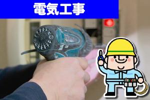 https://sites.google.com/a/luck-star.com.co/luck-star/electricalwork
