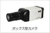 https://sites.google.com/a/luck-star.com.co/luck-star/electricalwork/surveillance-camera/camera-manipulation/ahdboxcamera