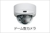 https://sites.google.com/a/luck-star.com.co/luck-star/electricalwork/surveillance-camera/camera-manipulation/ahddomecamera