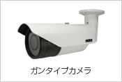 https://sites.google.com/a/luck-star.com.co/luck-star/electricalwork/surveillance-camera/camera-manipulation/ahdguncamera