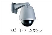 https://sites.google.com/a/luck-star.com.co/luck-star/electricalwork/surveillance-camera/camera-manipulation/ahdptzcamera