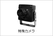 https://sites.google.com/a/luck-star.com.co/luck-star/electricalwork/surveillance-camera/camera-manipulation/ahdohtercamera