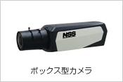 https://sites.google.com/a/luck-star.com.co/luck-star/electricalwork/surveillance-camera/camera-manipulation/ipboxcamera