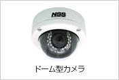 https://sites.google.com/a/luck-star.com.co/luck-star/electricalwork/surveillance-camera/camera-manipulation/ipdomecamera