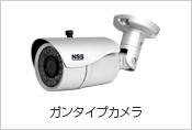 https://sites.google.com/a/luck-star.com.co/luck-star/electricalwork/surveillance-camera/camera-manipulation/ipguncamera