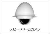 https://sites.google.com/a/luck-star.com.co/luck-star/electricalwork/surveillance-camera/camera-manipulation/ipptzcamera